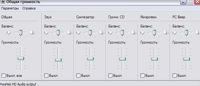 http://hammania.net/images/pic/mixer.jpg