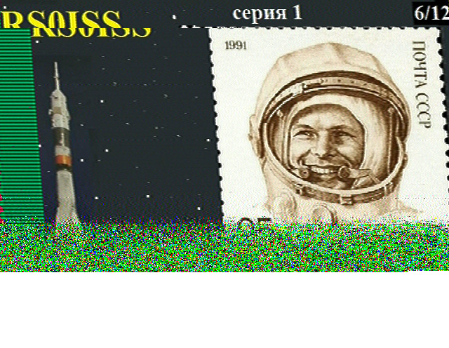 rs0iss sstv